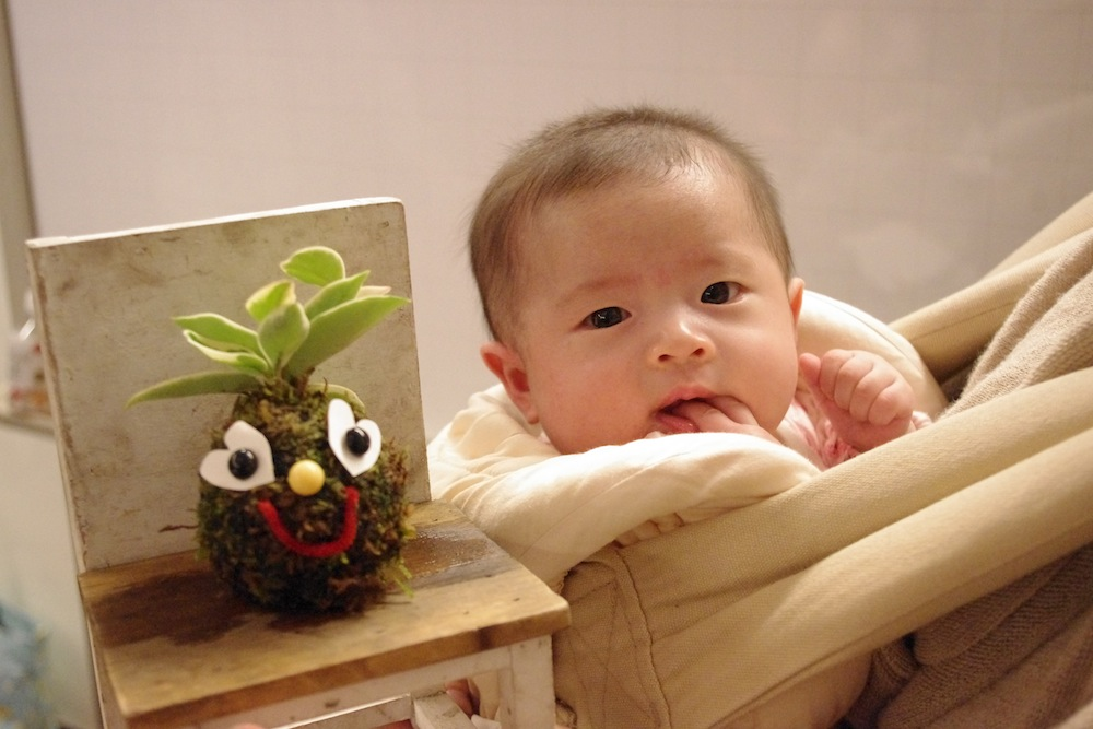 WS report:女性の健康情報サイト『ルナルナ』、東京都子育て応援ファンドモデルのモニターイベントに参加!(2015.2.15)