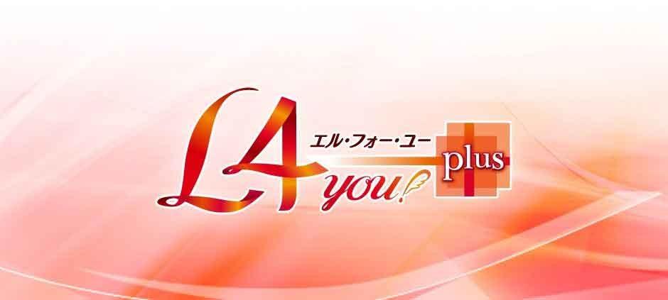 [メディア掲載]テレビ東京「L4YOU!プラス」にてこけ庭をご紹介頂きます(2015.10.06 OA予定)