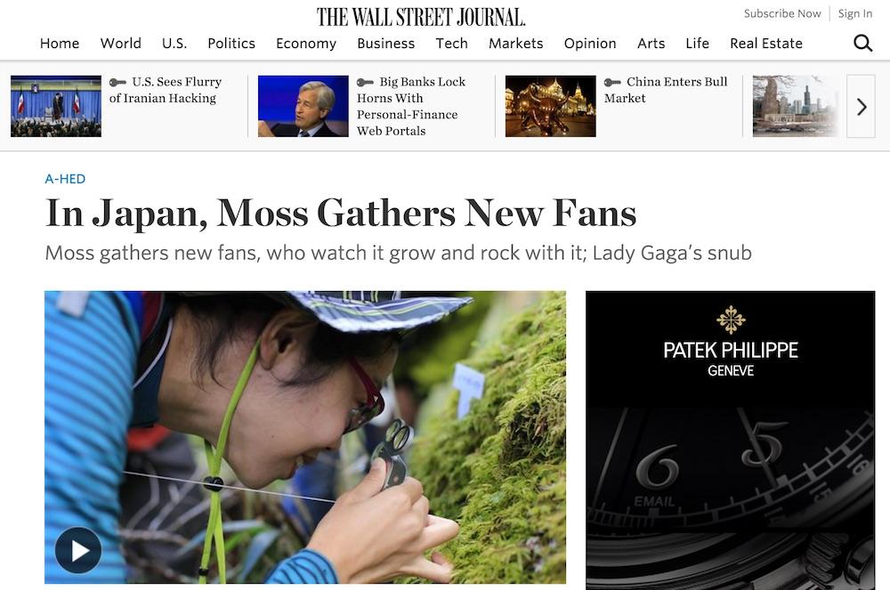 """[メディア掲載]""""In Japan, Moss Gathers New Fans"""" アメリカ経済紙「ウォール・ストリート・ジャーナル」に和田徳之が取材され記事掲載(2015.11.3)"""