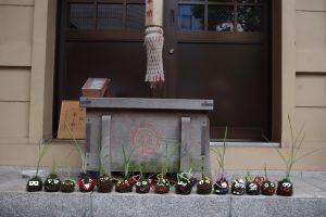 現代風ニッポンの夏!そんなアイテムが渋谷ロフト1Fに勢ぞろい![催事:5/9-8/21]