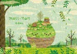 """こけだまの新たなキャラクター""""もすのん / moss-non""""誕生!"""