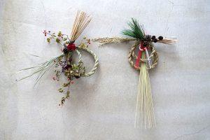 WS info:一石二鳥!稲なわで作るクリスマスリース&お正月飾りな「さとまち2WAYリース」 作り@イオンモール広島府中ママトコテラス(11/25,26)